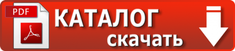 catalog_download